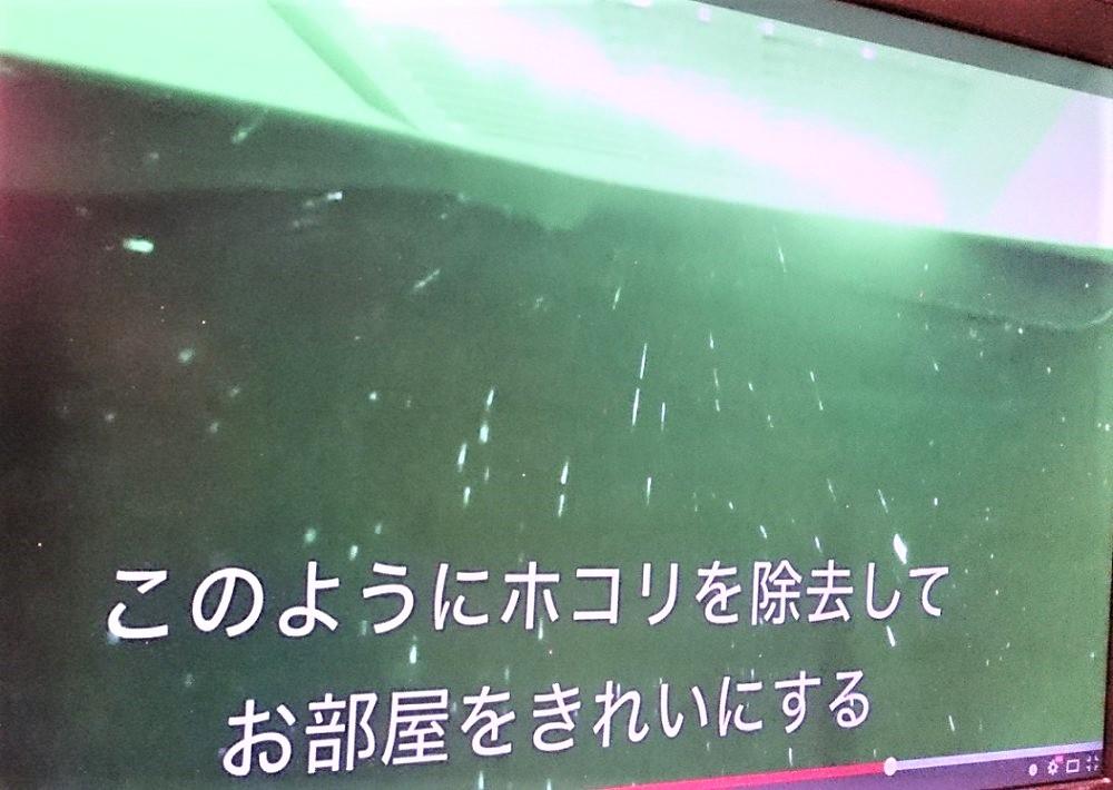 家には純然たる換気・絶対的な風量が必須 茨城・都内近郊で外断熱の ...